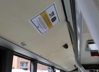 Start Romagna: stretta sui controlli a bordo, arrivano le foto ai trasgressori